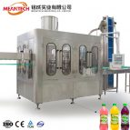 Automatic 4 in 1 Glass Bottle Wine Filling Production Line