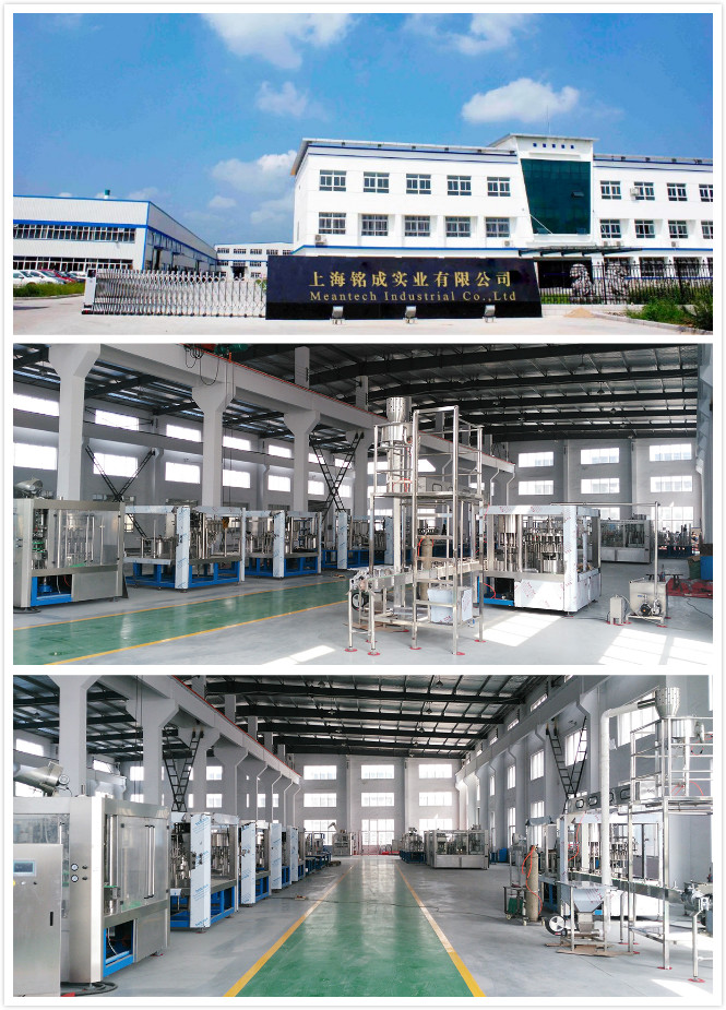 Meantech Factory